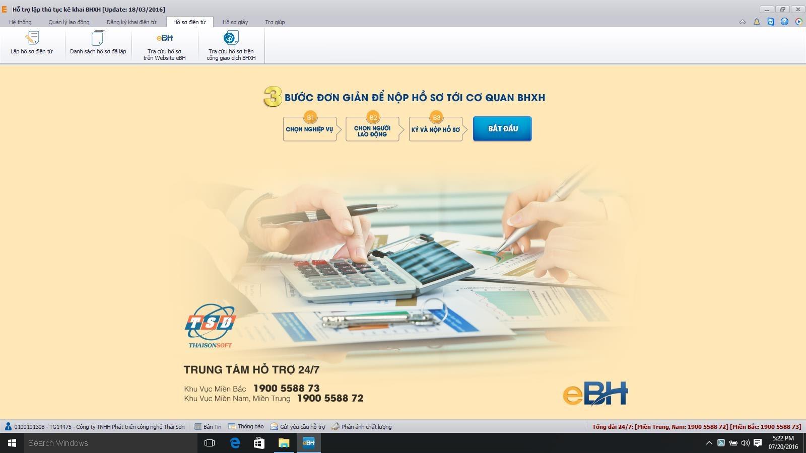 Phần mềm eBH có thể giúp người lao động tra mã số bảo hiểm xã hội một cách đơn giản nhất